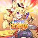 あやかしランブル!【あやらぶ】 和風萌えキャラを育成する本格RPG! icon