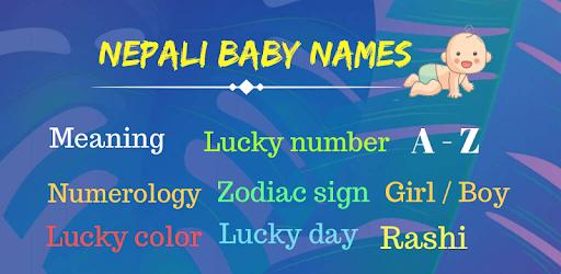 बाल नामहरू - Nepali Baby names - Apps on Google Play
