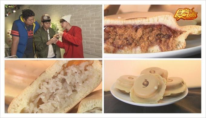 食尚玩家台北美食豆點紅豆餅