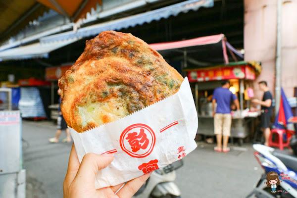 【宜蘭美食】彭記蔥油餅 東門夜市天橋下蔥油派-薄派餅皮香脆好吃