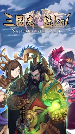 三国志~魁~ 三国志ファンタジーRPG*無料ゲームアプリ