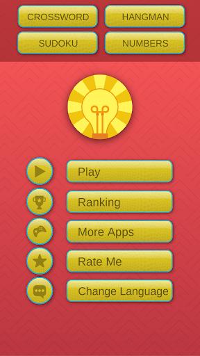 玩免費益智APP|下載Trivia Quiz Game Free app不用錢|硬是要APP