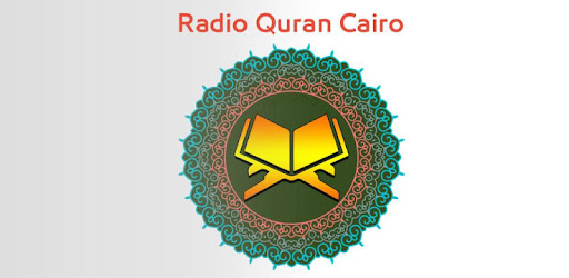 Radio Quran Cairo for PC