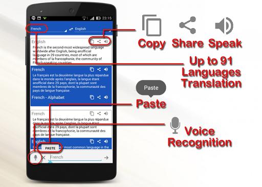 玩工具App French Dictionary Translator免費 APP試玩