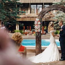 Wedding photographer Anka Nagayceva (Nyaa). Photo of 10.10.2017