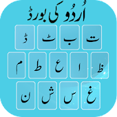 Urdu English Keyboard