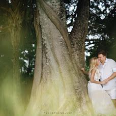 Wedding photographer Marina Pochepkina (pochepkina). Photo of 16.08.2015