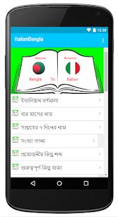 Italian-Bangla - náhled