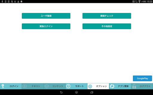 CKC_VQS u30e9u30f3u30c1u30e3u30fc 1.0013 Windows u7528 2