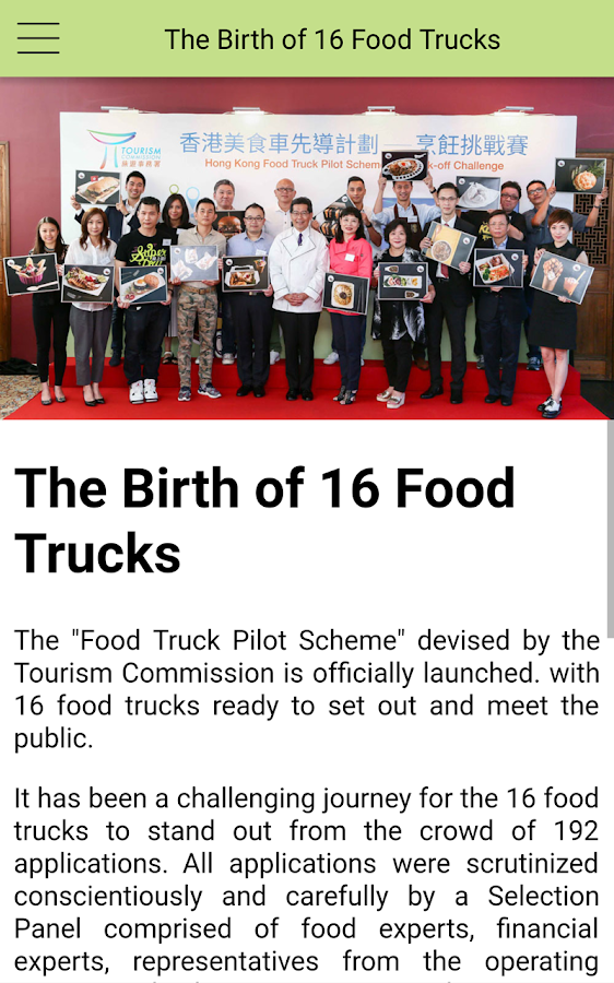 HK Food Truck- screenshot