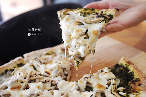披薩斜塔-素食PIZZA也能很美味 ღ天然酵母手作 .捷運大坪林站 .捷運美食ღ
