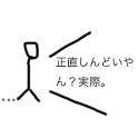 もう走れよメロス - 太宰治の棒人間の暇つぶしゲームが無料。 icon