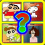 Shinchans Quiz