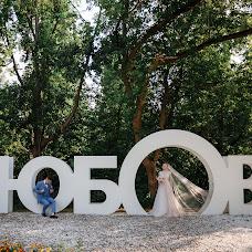 婚礼摄影师Emil Khabibullin(emkhabibullin)。15.08.2018的照片