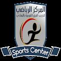 المركز الرياضي بالمعادى icon