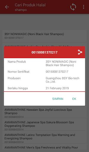 Screenshot 5 Cek Produk Halal MUI