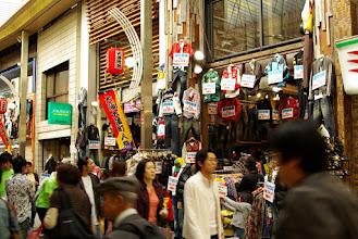 Photo: 大須アーケード街