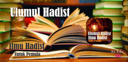 Ebook Ulumul Hadist