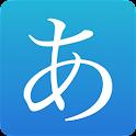 Learn Japanese! - Hiragana icon