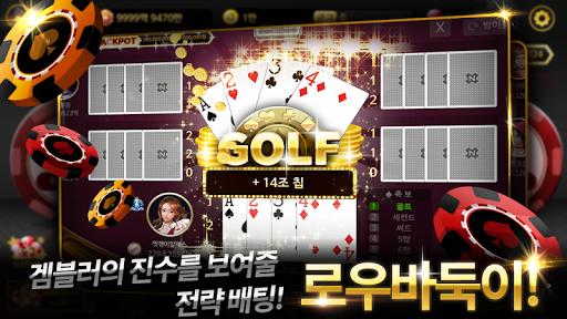 uc5d4ud3ecucee4(NPOKER) : Casino N Hold'em 1.0.13.5 screenshots 4