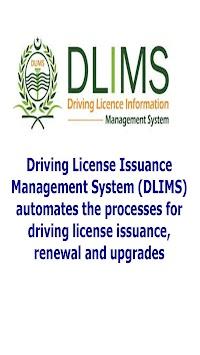 driving license check punjab