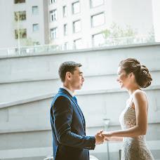 Wedding photographer Romashkovyy Dzhem (Djem). Photo of 07.08.2016