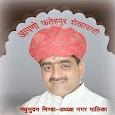 Madhusudhan Bhinda apk
