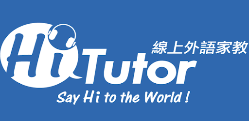 Hitutor線上外語家教APP - Google Play 應用程式