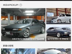 スカイライン HCR32 GTS-t TypeM改のカスタム事例画像 you32mさんの2020年02月23日12:34の投稿