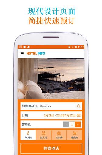 酒店信息 — 300 000 家酒店