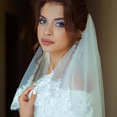 Wedding photographer Ella Smolyakova (Ellasmola). Photo of 12.11.2017