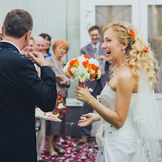 Wedding photographer Aleksandra Epifanova (SallyPhoto). Photo of 18.07.2017