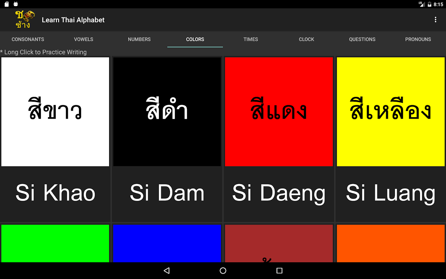 L-Lingo Learn Thai - Apps on Google Play