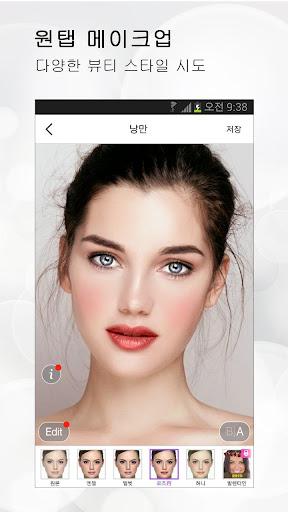 Perfect365: 최고의 얼굴 메이크업