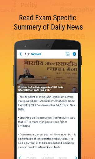#1 GK App: Daily Current Affairs 2018, GK in Hindi 1.13 screenshots 8