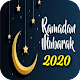 Ramadhan 2020 Download for PC Windows 10/8/7