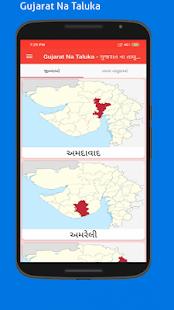 Gujarat Na Taluka - náhled