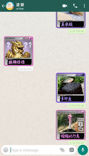 Screenshot for 神獸卡 WA 貼圖 in Hong Kong Play Store