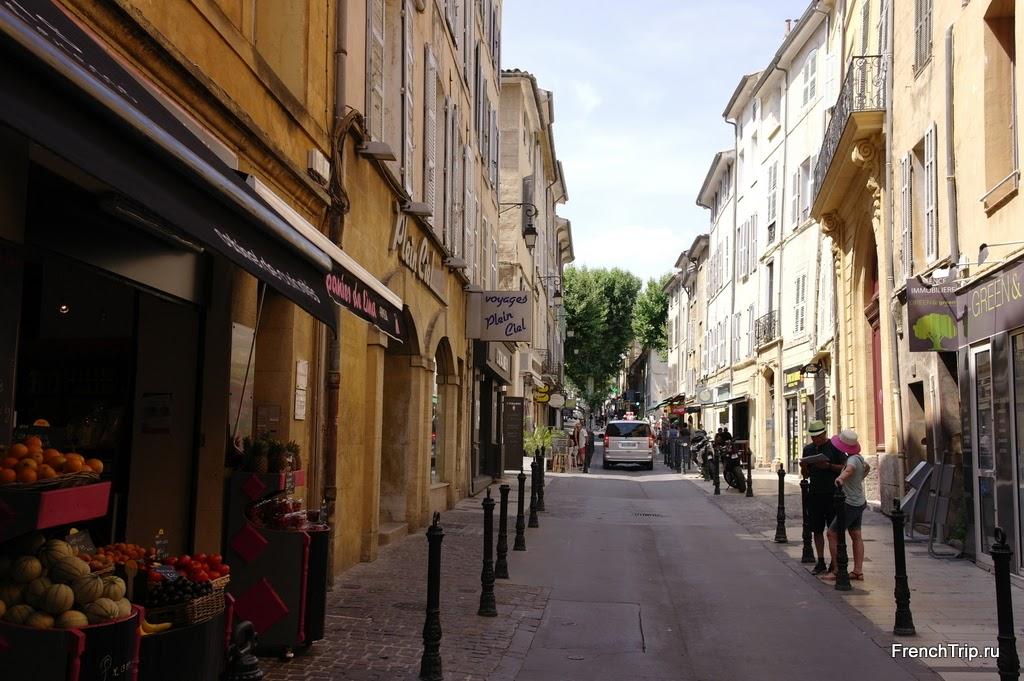 Экс-ан-Прованс (Aix-an-Provence)