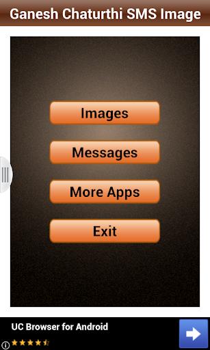 Ganesh Chaturthi SMS And Image