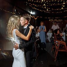 Wedding photographer Evgeniya Antonova (antonova). Photo of 11.02.2019
