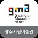 광주시립미술관 icon