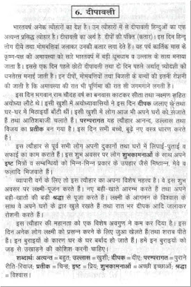 short paragraph on rabindranath tagore in english