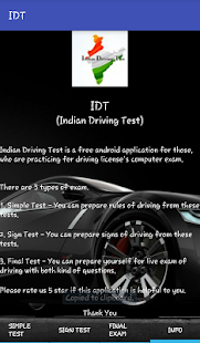 IDT - náhled