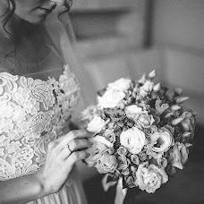 Wedding photographer Tatyana Khotlubey (TanyaKhotlubiei). Photo of 09.11.2017
