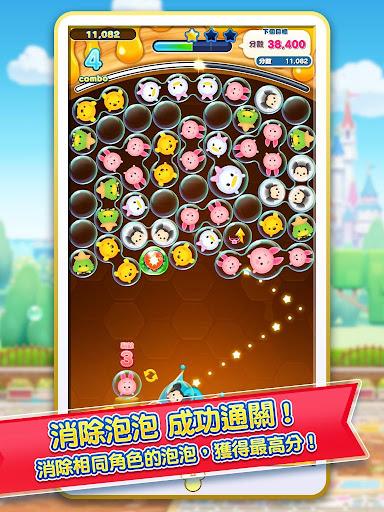 Disney Tsum Tsum Land 1.2.15 11