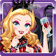 Star Girl: Spooky Styles (game)