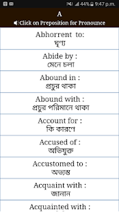 Dating Bangla Meaning, 5 replies to dating meaning in bengali
