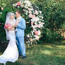 Wedding photographer Anna Ragushkina (AnnaKRD). Photo of 07.05.2017