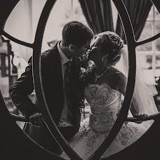 Wedding photographer Natalya Kirilina (Kirilina). Photo of 20.08.2013